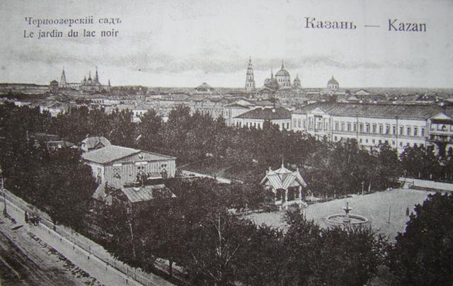 Екатерина II содействовала благоустройству Казани, начало работ по устройству парка.