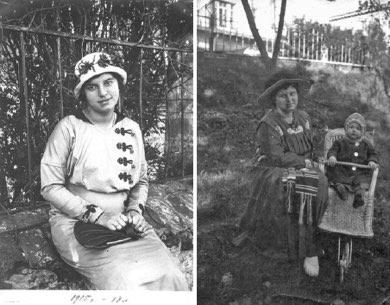Черноозерский сад стал Детским парком культуры и отдыха.