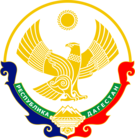 Goverment of the Republic of Dagestan