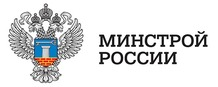 Ministry of Construction, Housing and Utilities of the Russian Federation