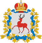 The Government of the Nizhny Novgorod Region