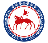 The Government of the Yakutia Region