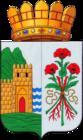 Администрация городского округа «город Дербент»