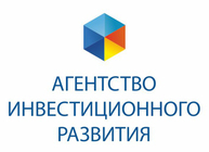 Agency for Investment Development of the city of Troitsk, Chelyabinsk Region