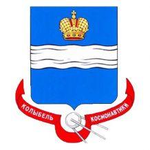 Городская Управа города Калуги
