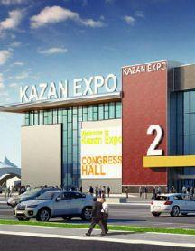 Открытый конкурс на разработку логотипа и фирменного стиля KAZAN EXPO