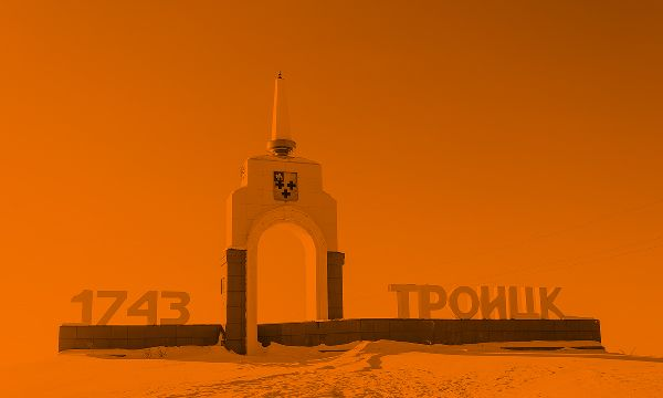 Development of the concept for the architectural and artistic appearance and improvement of the central part of the town of Troitsk, Chelyabinsk Region