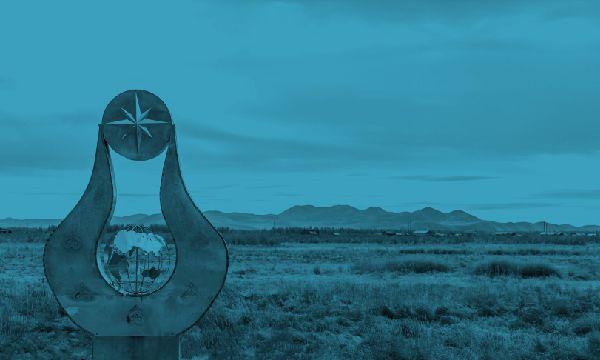 Открытый всероссийский конкурс с международным участием на создание концепции туристского кластера в с. Оймяконе