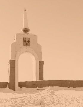 Разработка концепции архитектурно-художественного облика и благоустройства центральной части г.Троицка, Челябинская область