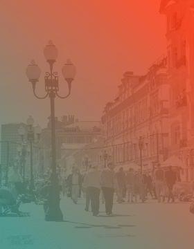 Цикл онлайн-дискуссий «ГОРОД И ЛЮДИ» в рамках подготовки к проведению XIII архитектурного форума «Зодчество VRN»