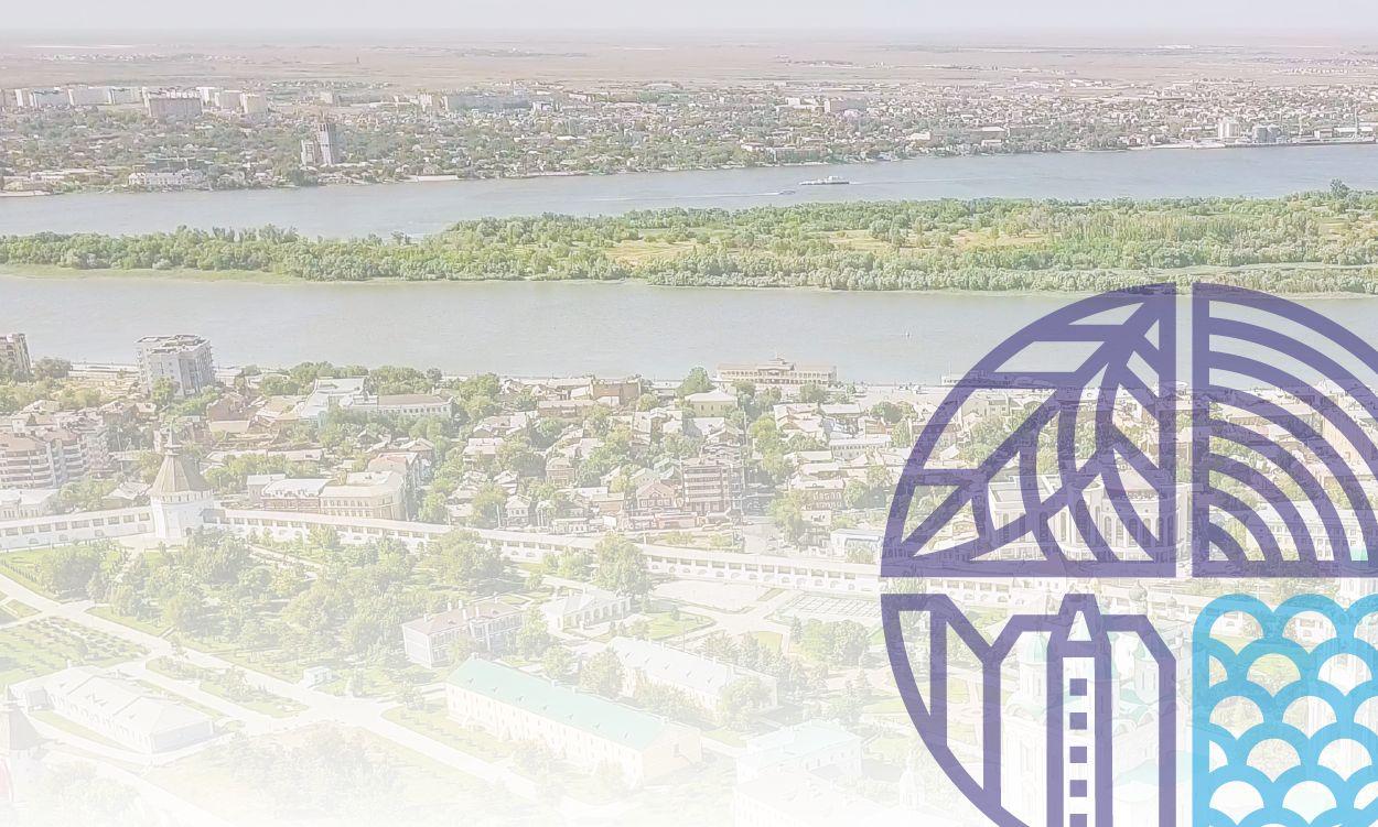 Аналитическое исследование «Комплексная оценка потенциала развития Астраханской агломерации»