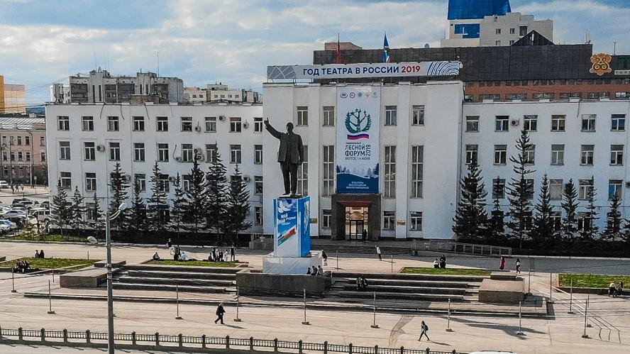 Представление проекта-победителя жителям Якутска