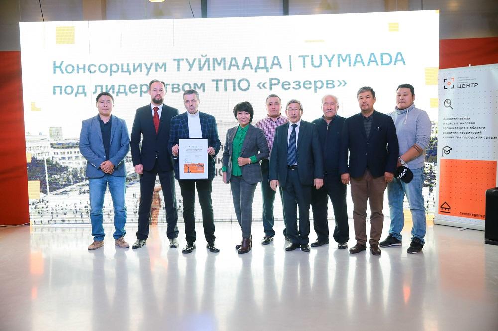 Жюри определило победителя конкурса