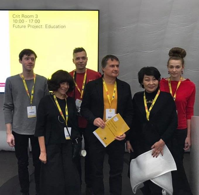 Презентационное видео «Парка будущих поколений» признано лучшим по итогам Всемирного фестиваля архитектуры