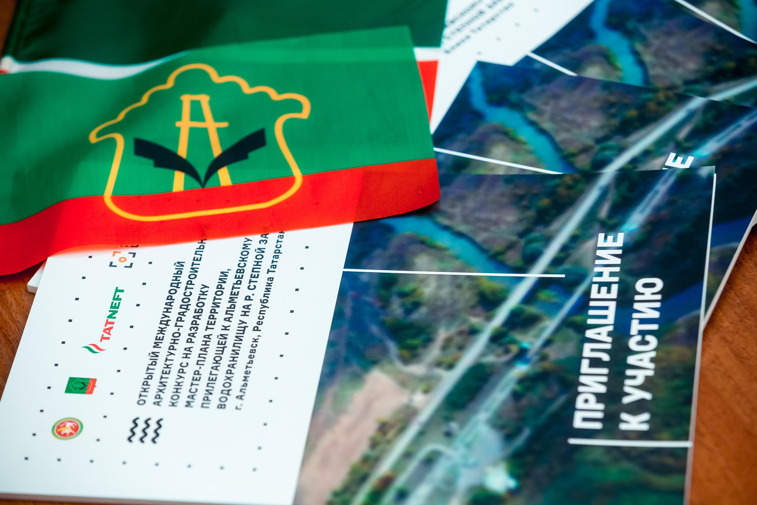 В конкурсе на разработку мастер-плана долины реки Степной Зай примут участие 115 компаний из 16 стран