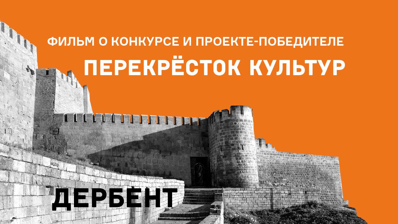 Агентство «ЦЕНТР» подготовило фильм о проекте и победителе конкурса