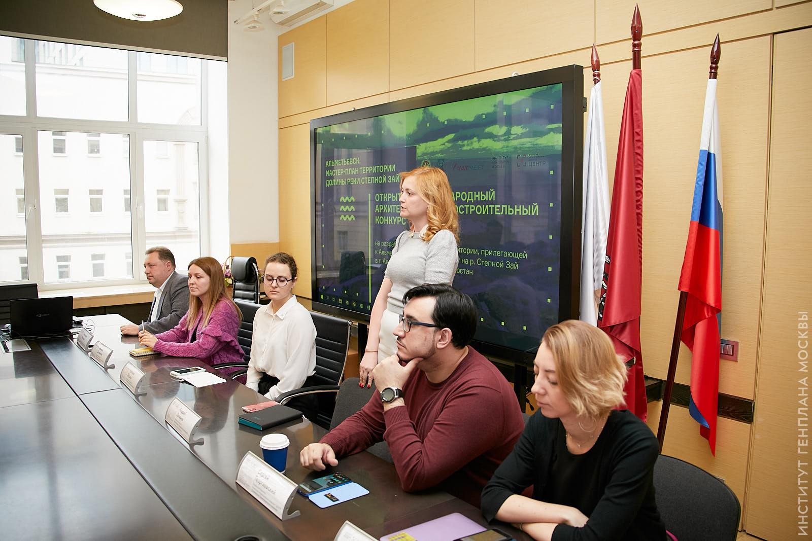 В Институте Генплана Москвы состоялась консультация для финалистов конкурса