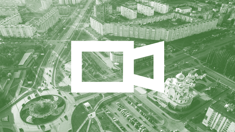 Агентство «ЦЕНТР» подготовило фильм о конкурсе