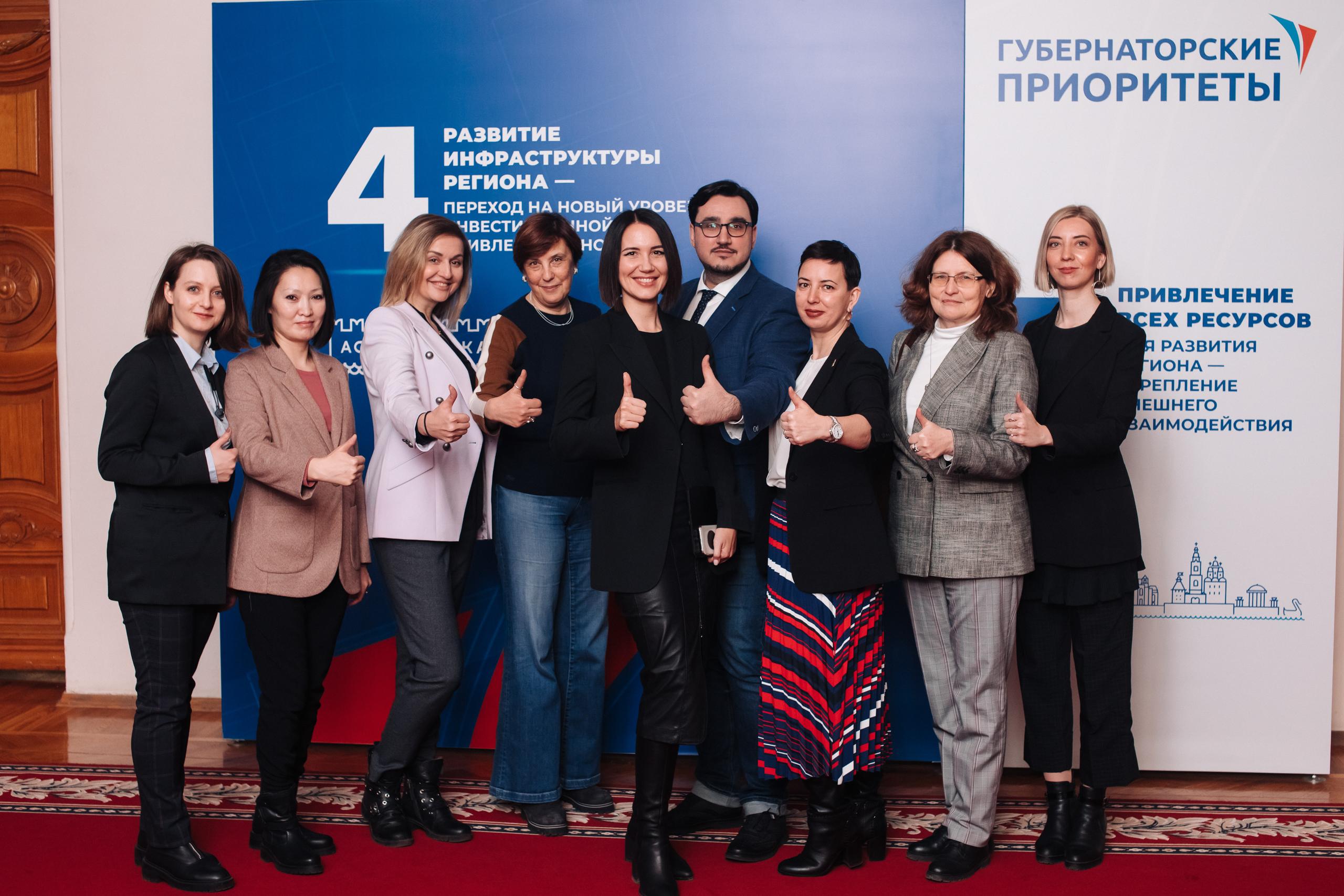 Первый шаг к мастер-плану Астраханской агломерации: эксперты-аналитики исследовали территорию