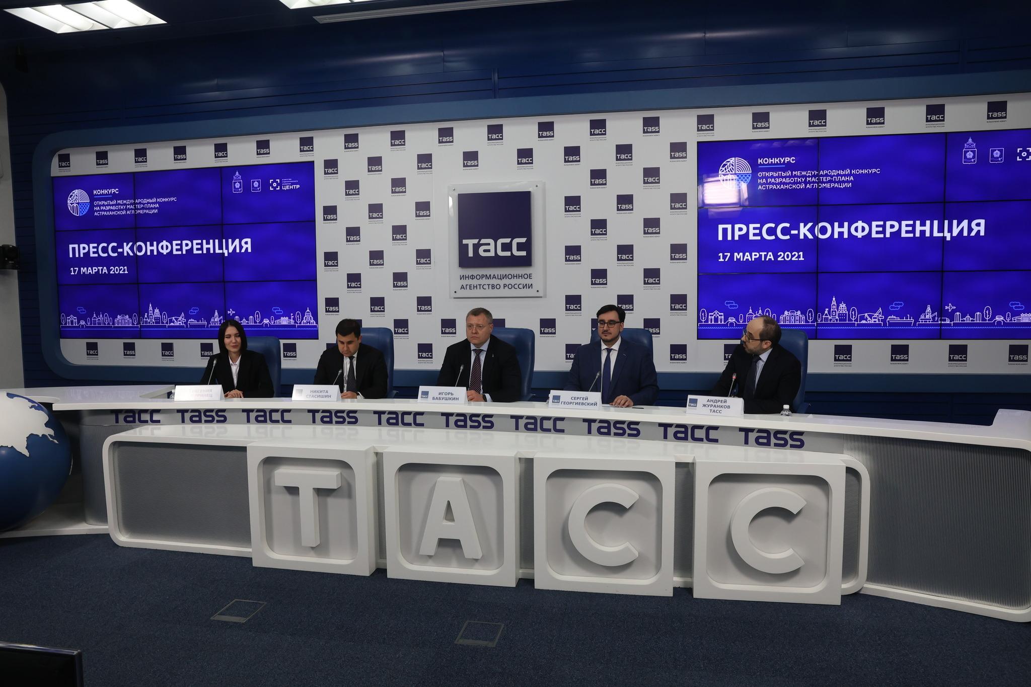В ТАСС объявлен старт международного конкурса