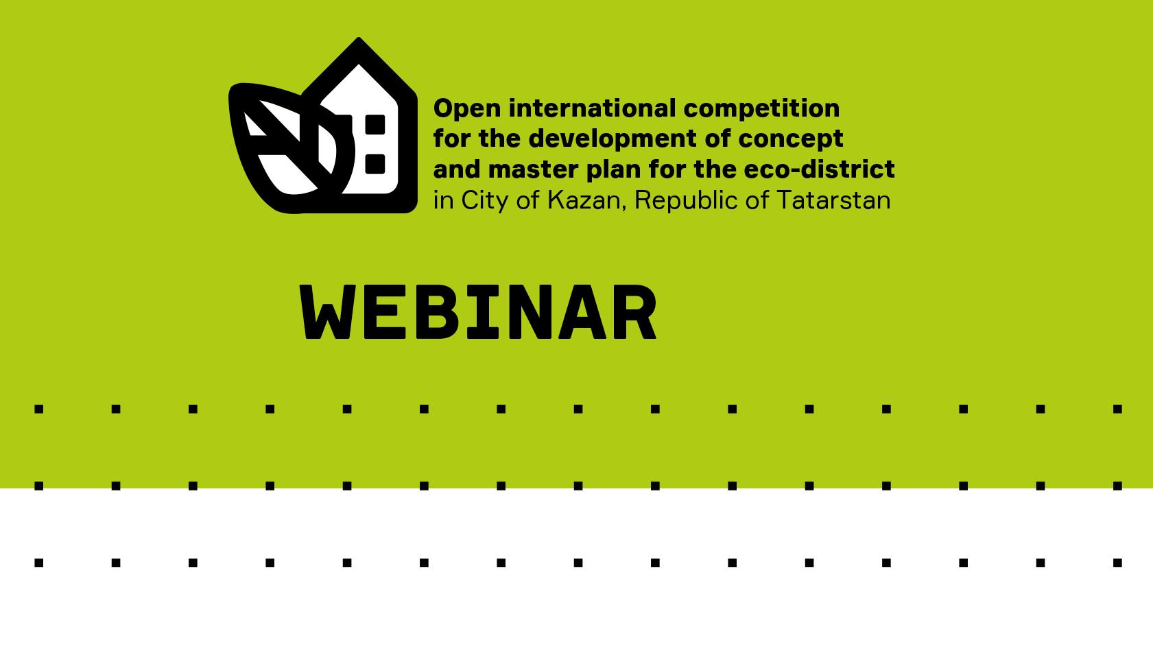 3 августа состоится установочный вебинар для англоязычных участников конкурса