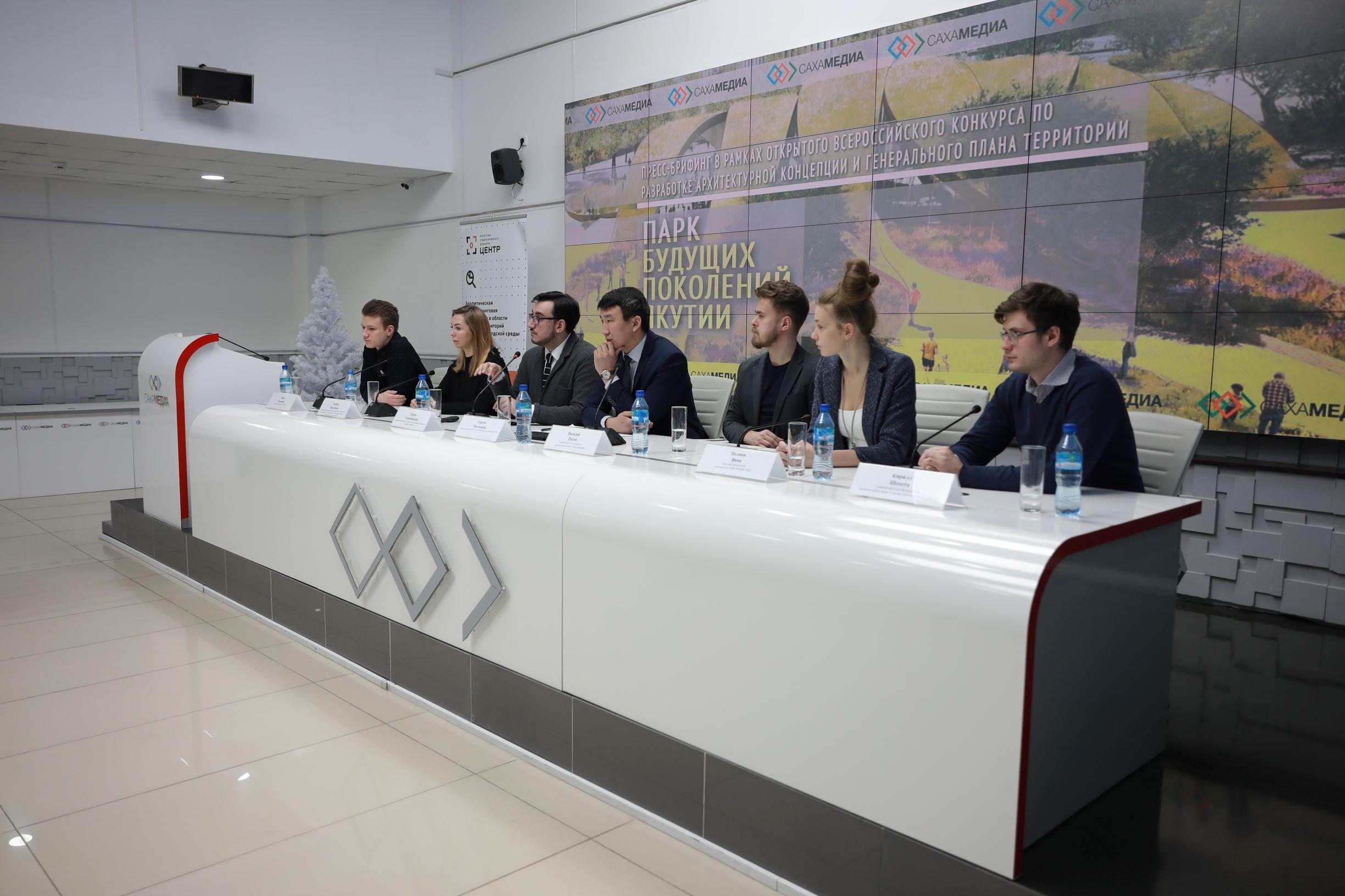 Целевой фонд будущих поколений рассказал о текущем этапе конкурса