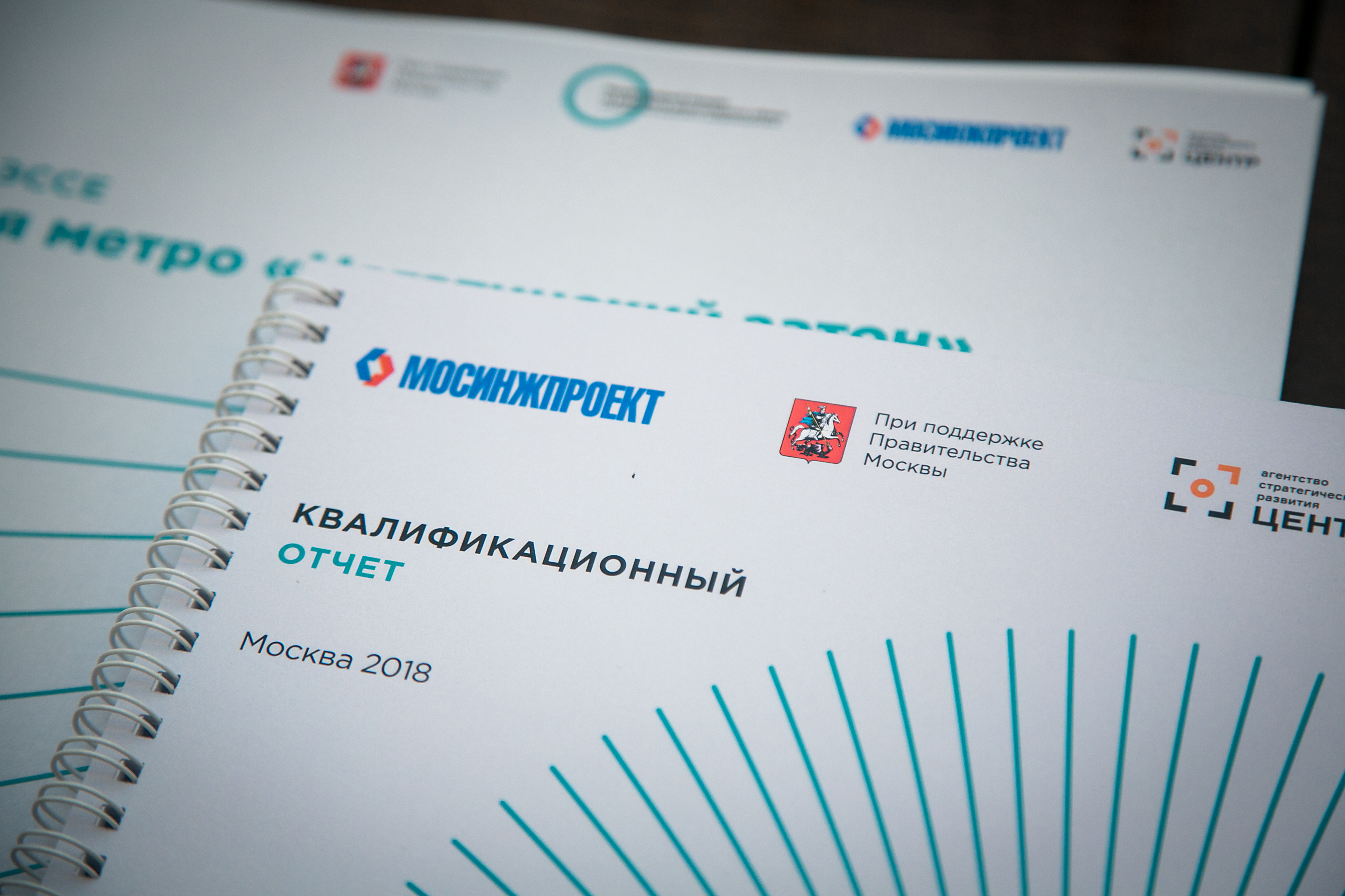 On March 1, reception of the competition works was completed
