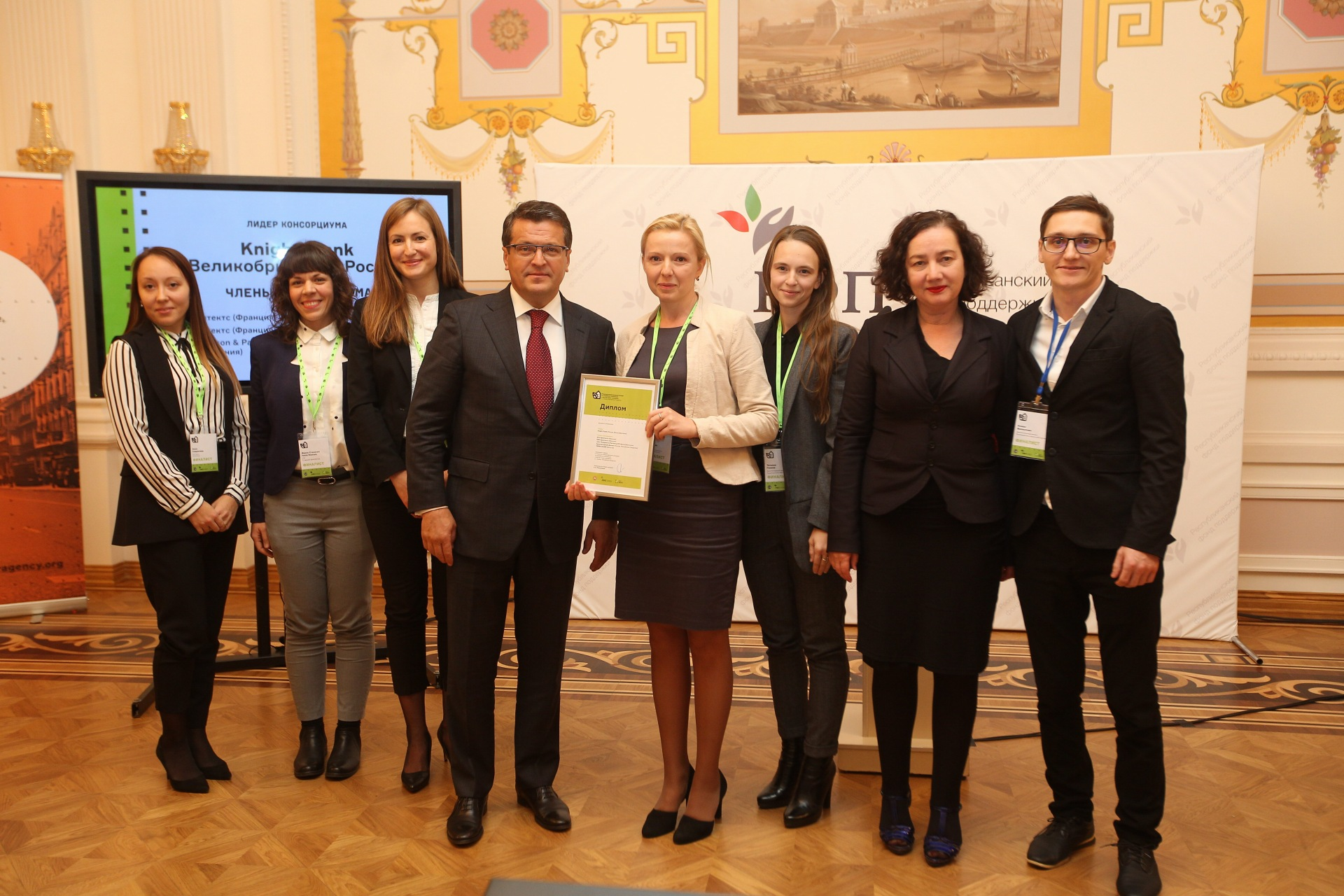 THE ENGLISH-FRENCH-RUSSIAN CONSORTIUM BECOMES THE WINNER OF THE COMPETITION