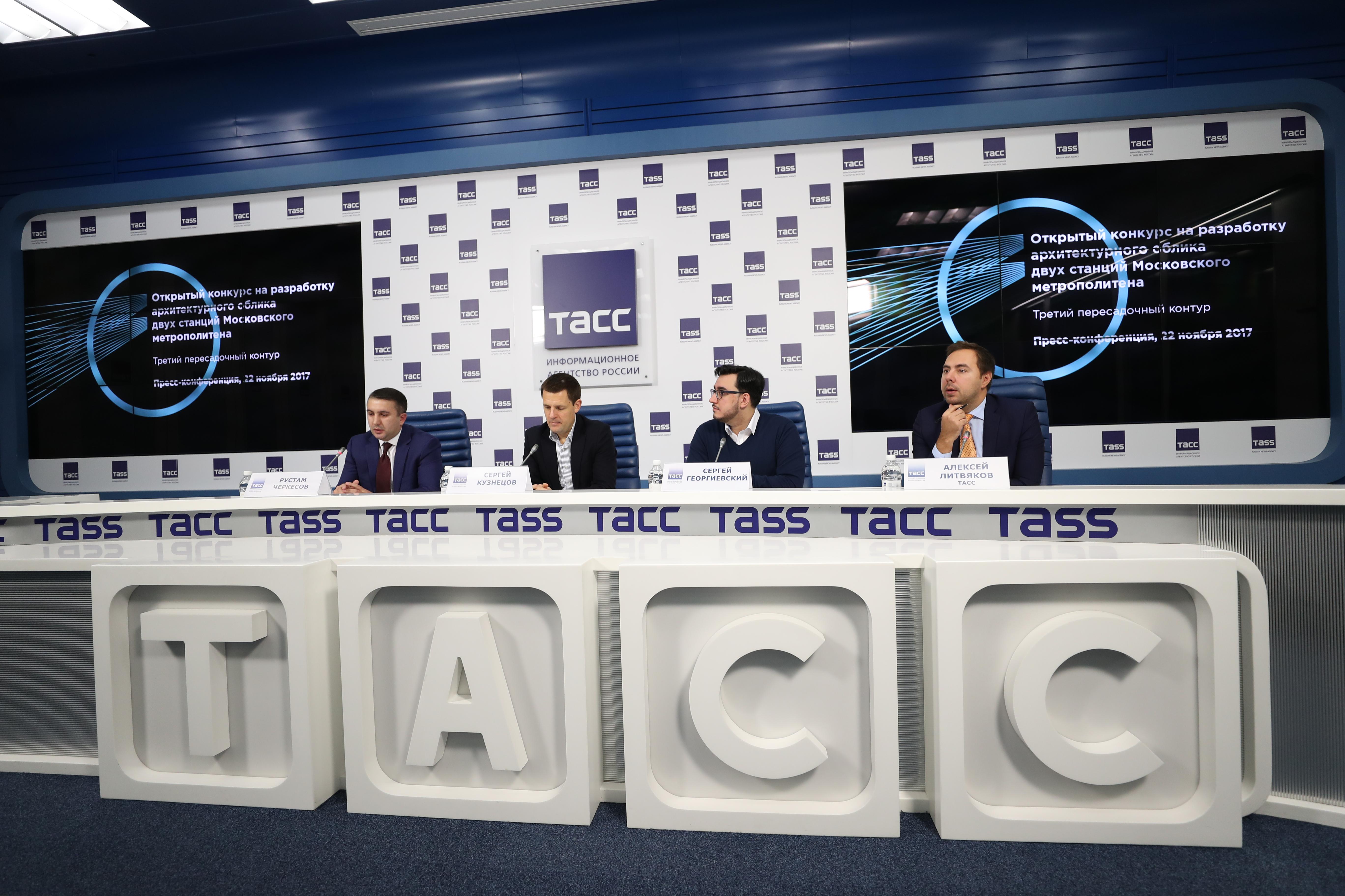 Стартовал открытый международный конкурс на разработку архитектурного облика двух новых станций метро