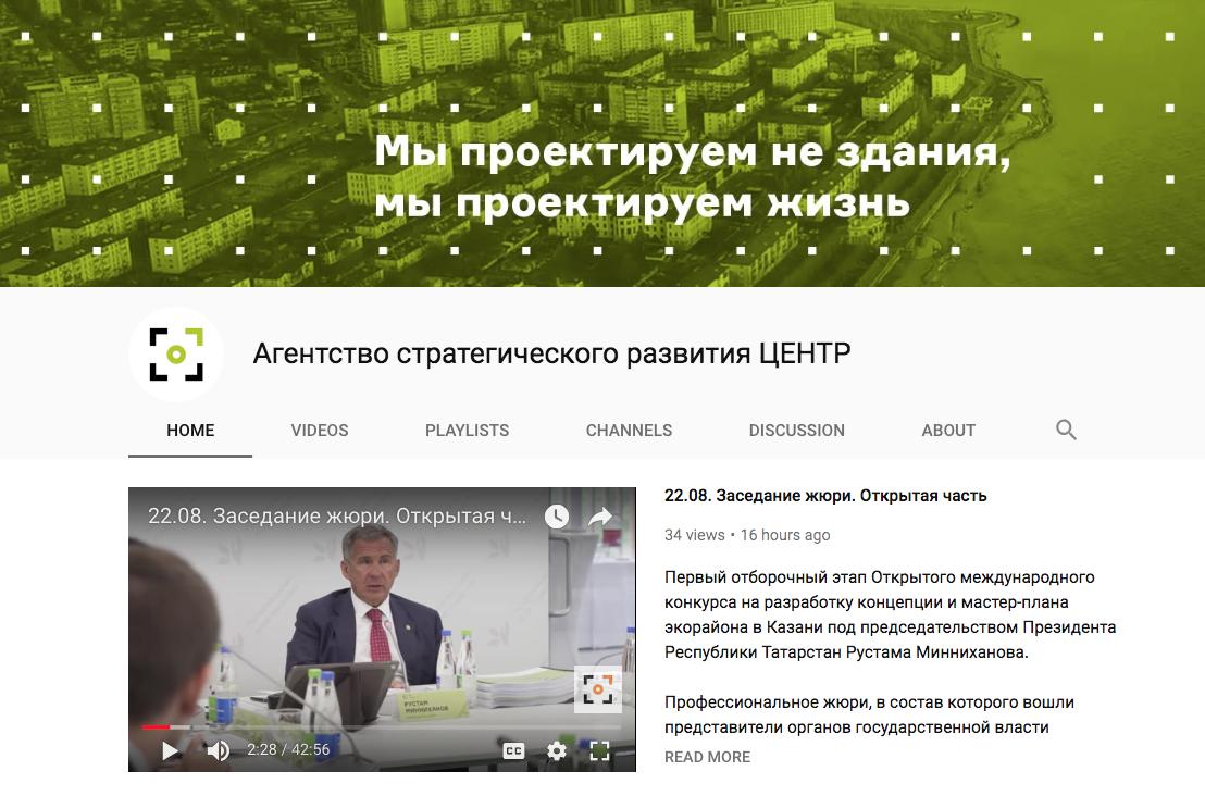 Видеозаписи с заседания жюри и объявления финалистов выложены на youtube